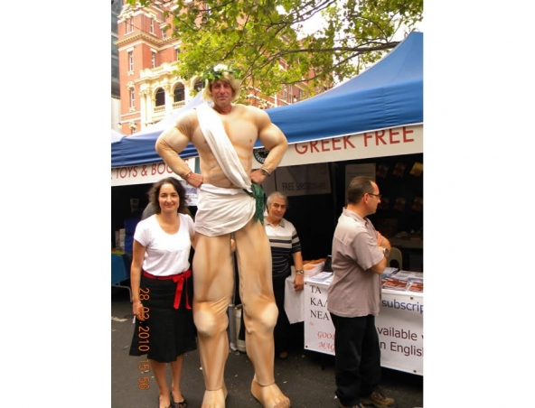 Giant Hercules the Greek God
